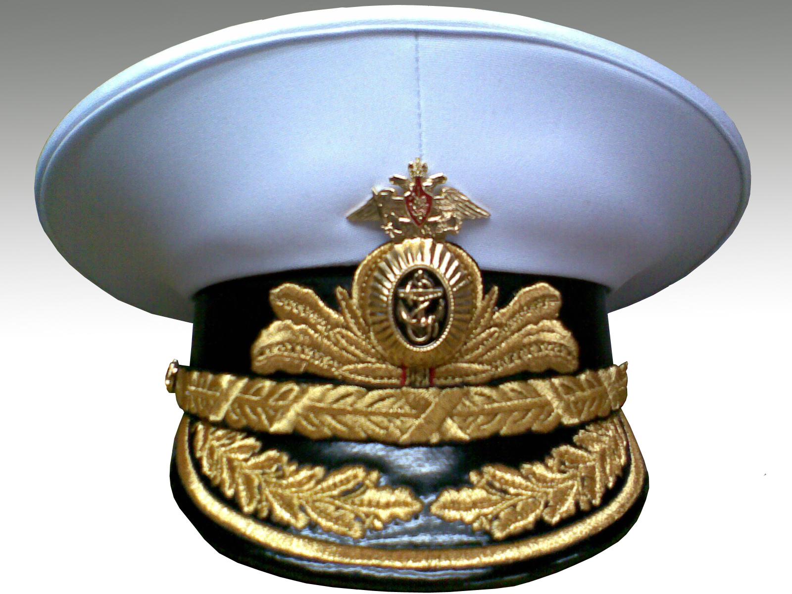 фуражка адмиральская Россия